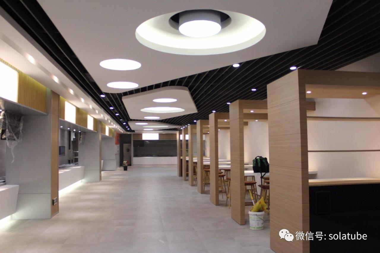 光导照明开启城市地下空间新模式——青岛啤酒城