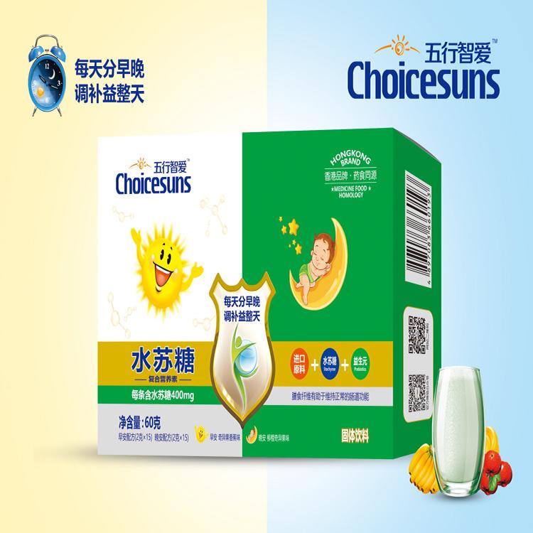 五行智爱水苏糖符合营养素60克