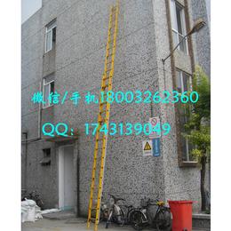 绝缘挂梯子 伸缩梯图片 定做绝缘梯
