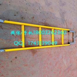 伸缩梯厂家 报价玻璃钢梯子电力用挂梯子