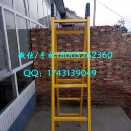 玻璃钢电力用2-10米 带电作业单梯 绝缘梯