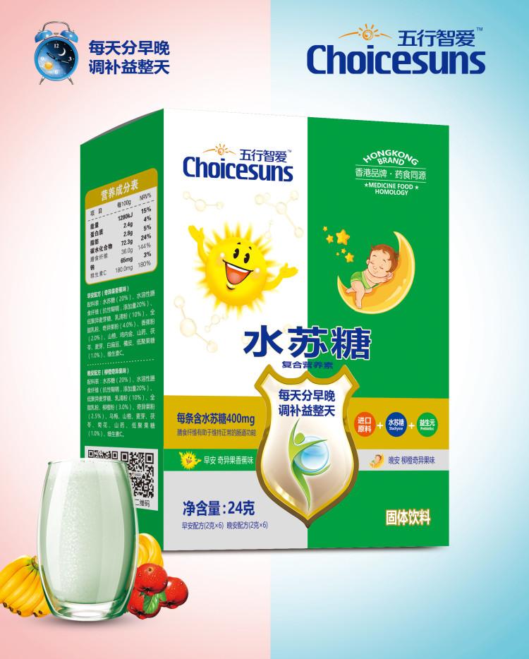 五行智爱水苏糖符合营养素24g