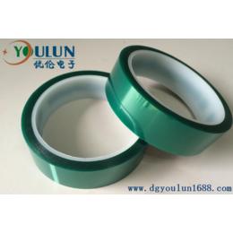 优伦直销PET耐高温胶带 0.04-0.1mm 喷涂遮蔽胶带