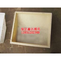 塑料路缘石模具批发 -塑料路缘石模具批发