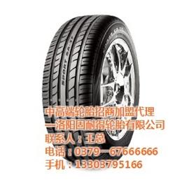鹤壁静音汽车轮胎|洛阳固耐得轮胎(在线咨询)|静音汽车轮胎