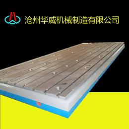 量具量仪  铸铁防锈平板   防锈铸铁平台  厂家直供