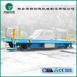洛阳16t手推平板车驱动组件带支座无轨电动平车用减速机