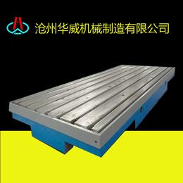 厂家直销   测量平板   焊接平板   试验室用  防锈