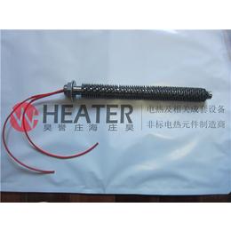 上海昊誉供应翅片式电热管非标定制质保两年