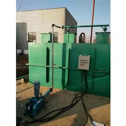 造纸厂污水处理设备分类_山东汉沣环保_造纸厂污水处理设备