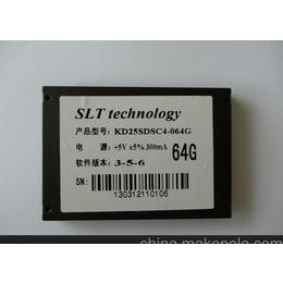 厂家供应, 64G SATAII SSD 固态硬盘