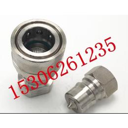 特价供应KZF4-10不锈钢304开闭式液压快速接头 ZG1/2接头