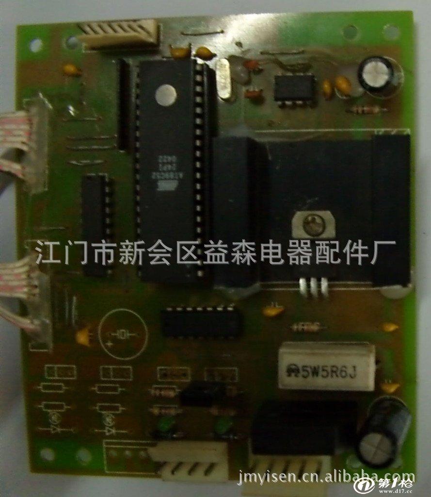 丝印,移印,蚀刻各种电路板,电脑线路板