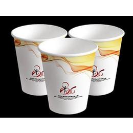 鹰潭纸杯厂专业定制广告纸杯一次性纸杯免费设计
