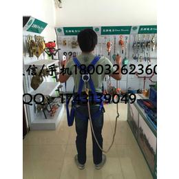 电力用锦纶全身型安全带 锦纶全身型安全带报价
