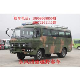 出口东风EQ6670PT型四驱越野客车_出口四驱越野工程客车