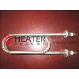 非标定制电加热管电加热器 上海昊誉供应U型异型电热管质保两年