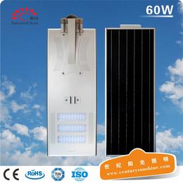 若日一体化太阳能路灯7米60W户外照明灯城市道路建设专用