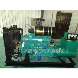 厂家供应潍柴75千瓦纯铜线柴油发电机组