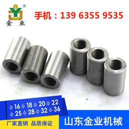 河北省邯郸市16直螺纹套筒出厂免费价格咨询