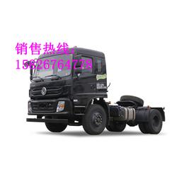 厂家直销东风小马力牵引车适用于港口轿运轻抛货物流运输行业