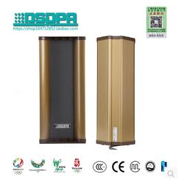 迪士普 DSP108 DSP208 室外防水音柱 DSPPA