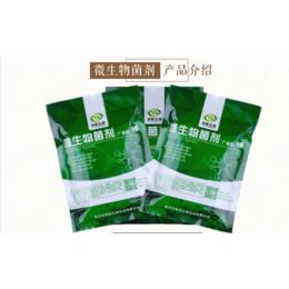 厂家直销山东绿陇微生物菌剂