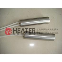 工厂直销上海昊誉单头电热管非标定制质保两年