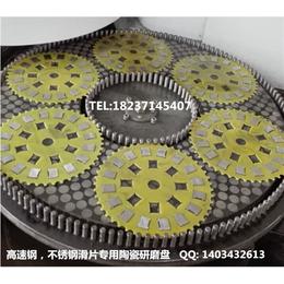 陶瓷CBN研磨盘 专业磨削  高速钢  不锈钢 锋利耐用