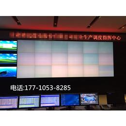 DLP大屏幕维修保养威创屏幕维修