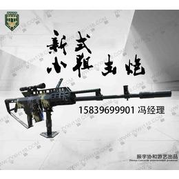 新式小狙击炮户外游乐设施-游乐场设备-全国招商