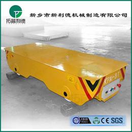 大型输变电设备轨道平板车环保易维护
