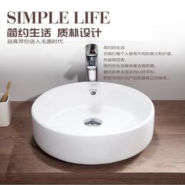 圆形台上盆卫生间小尺寸 家用迷你洗脸盆艺术盆缩略图