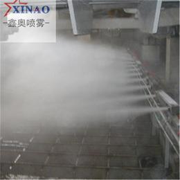 喷雾设备 喷雾抑尘系统 车间喷雾降温降尘加湿设备