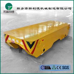 甘肃无轨电动平车用减速机专业生产低压轨道电动平车综合实力强