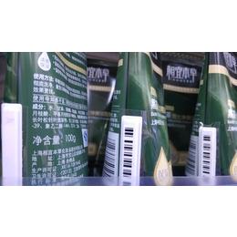 纽菲欧防水标签超市防盗磁条