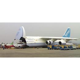义乌到台湾空运义乌到台湾空运直达专线15857972967