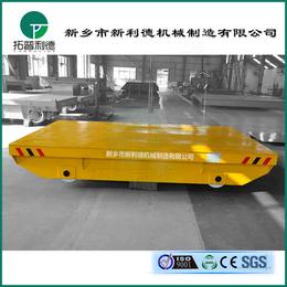 KPDZ电动平板车厂商炼钢铁设备电动平板车行业标杆集电器组件