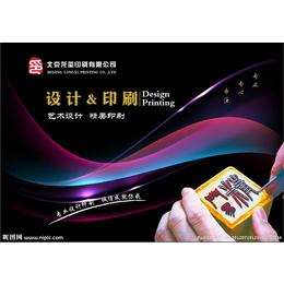南昌鼠标垫定制广告鼠标垫免费设计IT鼠标垫专业快速
