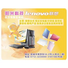 赣州鼠标垫厂专业定制广告鼠标垫IT鼠标垫印制企业LOGO