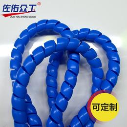 厂家新品 液压螺旋洗车水管保护套 胶管耐磨护套 电线保护套