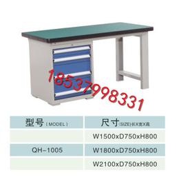 厂家供应洛阳工作桌 防静电工作台 工作台 非标定制