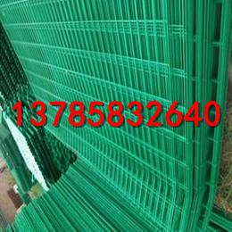圈地绿色围栏网   1.8米高护栏网   圈地围栏网