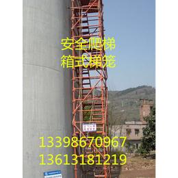 安全爬梯地铁深坑建筑施工酬勤