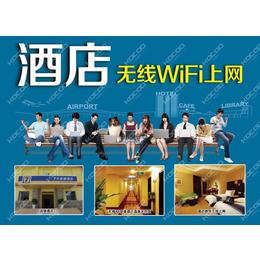 酒店无线AP合适做无线wifi覆盖