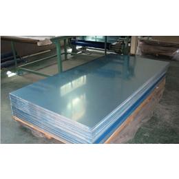 防锈铝5083铝镁合金板广东伟昌供应国标5086船用铝板厂家