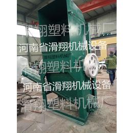 河南省废旧塑料再生造粒机成套设备