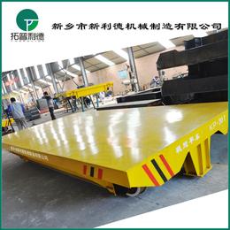 浙江30t轨道平板车图纸低压的轨道平车设计
