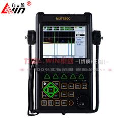 力盈供应优质超声波探伤仪MUT-620C探伤仪厂家