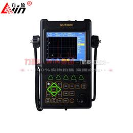力盈供应MUT800C超声波探伤仪MUT-800C探伤仪